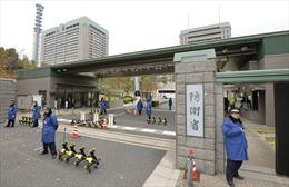 Nhật Bản bắt một đối tượng xâm nhập Bộ Quốc phòng