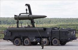 Nga tạm thời chưa triển khai tên lửa tầm trung phóng từ mặt đất