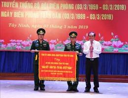 Tiếp tục thực hiện tốt nhiệm vụ bảo vệ biên giới quốc gia