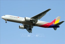 Asiana Airlines sẽ được rao bán trong tháng tới