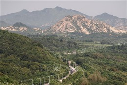 Hàn Quốc phát hiện vật thể bay chưa xác định tại DMZ