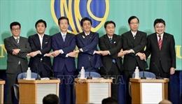 Cử tri Nhật Bản tại nước ngoài bắt đầu bỏ phiếu bầu cử Thượng viện