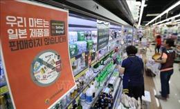 Mỹ xem xét vai trò thích hợp nhằm làm dịu căng thẳng thương mại Nhật Bản - Hàn Quốc