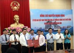 Bộ Thông tin - Truyền thông sẽ ưu tiên đầu tư hạ tầng mạng 5G tại Quảng Ninh