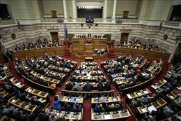 Quốc hội Hy Lạp thông qua dự luật đầu tiên về cải cách thuế