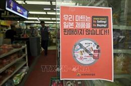 Nhật Bản chính thức loại Hàn Quốc ra khỏi danh sách hưởng ưu đãi xuất khẩu