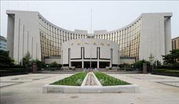 Trung Quốc phản đối khi bị Mỹ gọi là nước thao túng tiền tệ