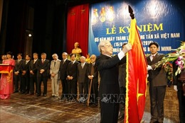 Kỷ niệm 74 năm Ngày truyền thống Thông tấn xã Việt Nam - Cơ quan báo chí hai lần nhận danh hiệu Anh hùng