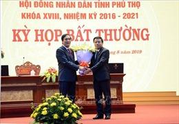 Thủ tướng phê chuẩn ông Phan Trọng Tấn giữ chức Phó Chủ tịch UBND tỉnh Phú Thọ