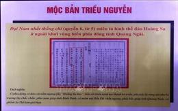 Triển lãm 'Mộc bản - Bảo vật hoàng triều' và 'Thiên hùng ca sử Việt'