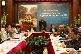 Văn Miếu - Quốc Tử Giám (Hà Nội) biểu tượng của giáo dục Nho học Việt Nam