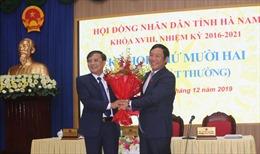Thủ tướng phê chuẩn kết quả bầu Phó Chủ tịch UBND tỉnh Hà Nam