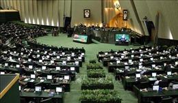 Vụ sân bay Baghdad (Iraq) bị không kích: Iran tuyên bố Lầu Năm Góc là 'tổ chức khủng bố'
