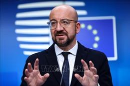 Chủ tịch EC hối thúc Iran tuân thủ JCPOA