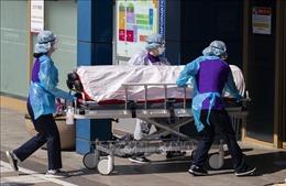 Hàn Quốc xác nhận thêm 518 ca nhiễm SARS-CoV-2, nâng tổng số lên 6.284