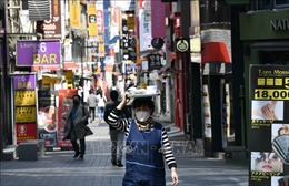 Hàn Quốc hướng dẫn giãn cách xã hội song song với duy trì nhịp sống bình thường