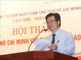 Vận dụng sáng tạo tư tưởng Hồ Chí Minh để đổi mới giáo dục Việt Nam