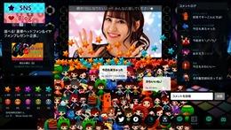 Livestream - 'Phao cứu sinh' của ngành âm nhạc Nhật Bản thời COVID-19