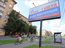 VTsIOM: Cử tri Nga ủng hộ cải cách hiến pháp