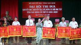 Nam Định đẩy mạnh phong trào khuyến học, khuyến tài