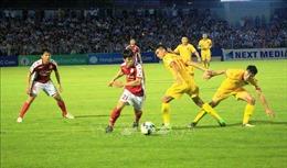Hồng Lĩnh Hà Tĩnh có chiến thắng đầu tiên trên sân nhà
