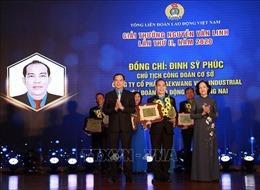 Lễ trao giải thưởng Nguyễn Văn Linh lần thứ II năm 2020