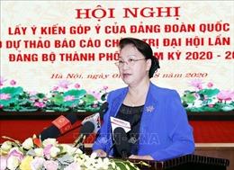 Đảng đoàn Quốc hội góp ý kiến vào dự thảo Báo cáo chính trị Đại hội Đảng bộ thành phố Hà Nội