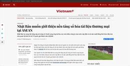 Đánh giá, đề xuất giải pháp của Việt Nam về số hóa tài liệu thương mại