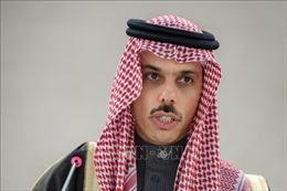 Saudi Arabia tái khẳng định lập trường về vấn đề bình thường hóa quan hệ với Israel