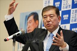 Thăm dò dư luận về ứng cử viên tiềm năng cho vị trí Thủ tướng Nhật Bản