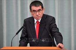 Thêm một ứng cử viên tiềm năng rút khỏi cuộc đua vào chiếc ghế thủ tướng Nhật Bản