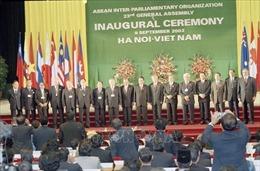 Việt Nam trong 'Ngôi nhà chung' AIPA - Bài 2: Quốc hội Việt Nam chủ động đóng góp vào sự lớn mạnh của AIPA