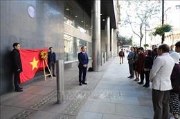 Lễ đặt hoa tưởng nhớ Chủ tịch Hồ Chí Minh tại London, Vương quốc Anh