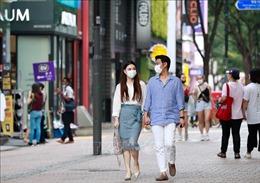 Số ca mắc COVID-19 tại Hàn Quốc giảm trở lại mức 2 con số