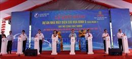 Đầu tư 3.200 tỷ đồng xây dựng nhà máy điện gió Hòa Bình 5