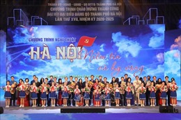 Chương trình nghệ thuật chào mừng thành công Đại hội Đảng bộ thành phố Hà Nội lần thứ XVII