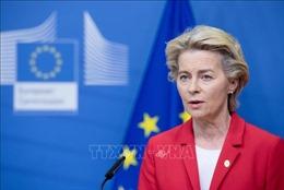 Chủ tịch EC phải cách ly ngay sau khi khai mạc hội nghị thượng đỉnh EU