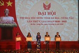 Phó Chủ tịch nước Đặng Thị Ngọc Thịnh dự Đại hội thi đua yêu nước tỉnh Bà Rịa-Vũng Tàu