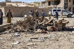 LHQ lên án vụ đánh bom xe đẫm máu tại Afghanistan