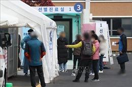 Hàn Quốc lập phương án phòng dịch COVID-19 cho kỳ thi đại học