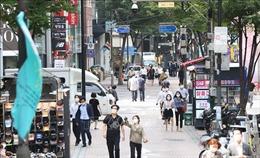 Hàn Quốc ghi nhận số ca mắc mới COVID-19 vượt ngưỡng 500 lần đầu tiên sau 8 tháng