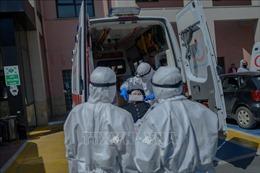 Ngày 29/11, Thổ Nhĩ Kỳ ghi nhận tới 185 ca tử vong do COVID-19