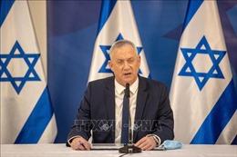 Giới chức Israel nêu vấn đề Palestine trở lại đàm phán