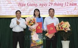 Hậu Giang trao quyết định phê chuẩn 2 Phó Chủ tịch UBND tỉnh