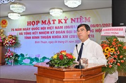 Đoàn đại biểu Quốc hội tỉnh Bình Thuận đổi mới, nâng cao chất lượng hoạt động