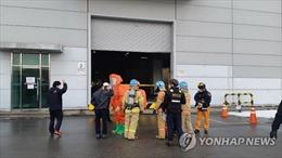 Rò rỉ hóa chất tại nhà máy LG Display khiến 7 công nhân bị thương