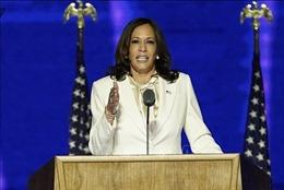 Mỹ thúc đẩy quyền bình đẳng giới tại hội nghị Liên hợp quốc