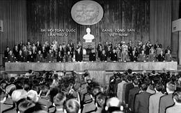Ðại hội lần thứ V của Ðảng: Tất cả vì Tổ quốc xã hội chủ nghĩa, vì hạnh phúc của nhân dân