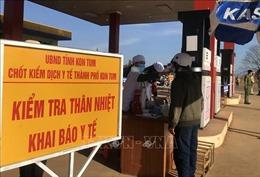 Kon Tum tạm dừng hoạt động các Chốt kiểm tra và Tổ liên ngành phòng, chống dịch