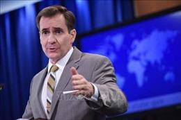 Mỹ nhấn mạnh cam kết đối với an ninh của Hàn Quốc